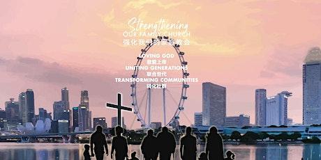 Church Of Singapore BIL | 新加坡教会双语聚会 - 17 Jan 2021 tickets