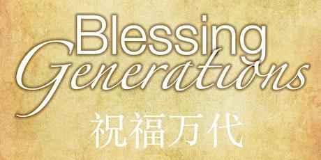 Blessing Generations English Seminar (Online) tickets