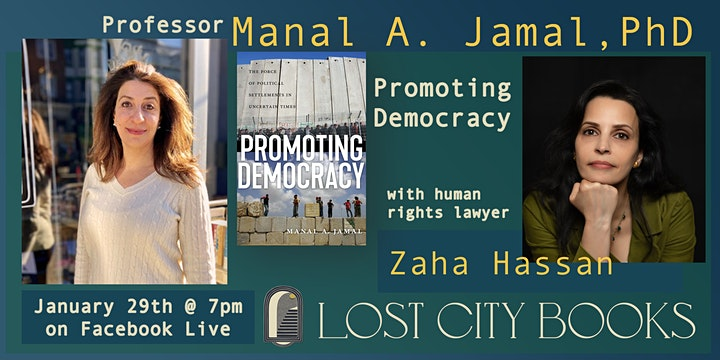 Promoting Democracy with Dr. Manal A. Jamal and Zaha Hassan image