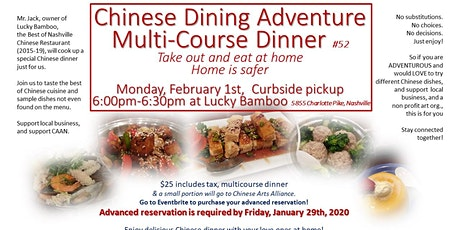 Chinese Dining Adventure #52 in February (2/1/2021) tickets