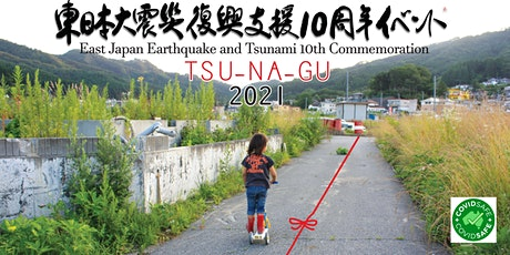 East Japan Earthquake and Tsunami 10th Commemoration tickets