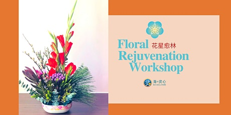 Soul Art: New Year Blessing Floral Arrangement Workshop tickets
