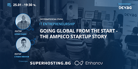 Webinar: Going GLOBAL from the start - the AMPECO startup story tickets