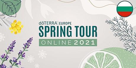 dōTERRA Spring Tour Online 2021 – Bulgaria Tickets
