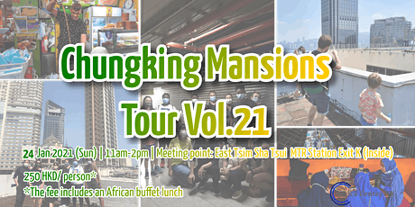 Chungking Mansions Tour Vol.21 tickets