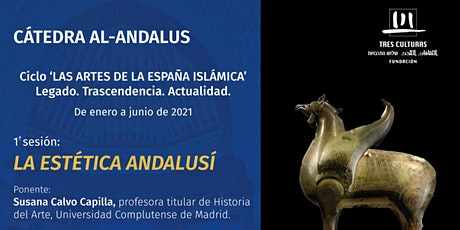 Cátedra al-Andalus entradas