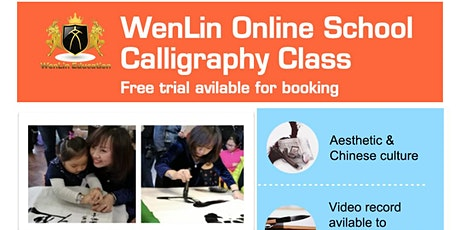 Chinese calligraphy online class for beginner tickets
