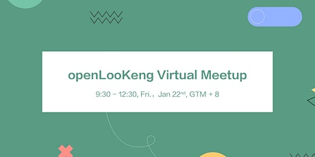 openLooKeng Virtual Meetup tickets