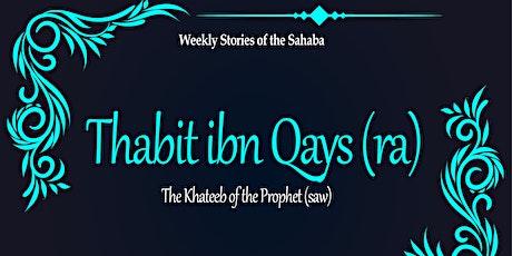 Islamic talk for sisters: Thabit ibn Qays(ra) tickets