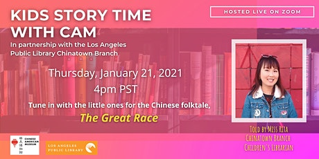 Kids Story Time #8 with CAM & the LA Chinatown Library! tickets