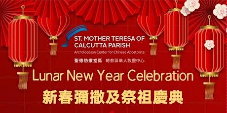 Lunar New Year Celebration Mass - St. Mother Teresa of Calcutta Parish tickets