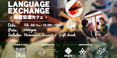 NCBO Language Exchange at INARI GLEAN cafe and bar! tickets
