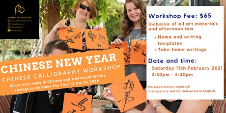 Chinese Calligraphy Workshop - Chinese New Year Festive Writings tickets