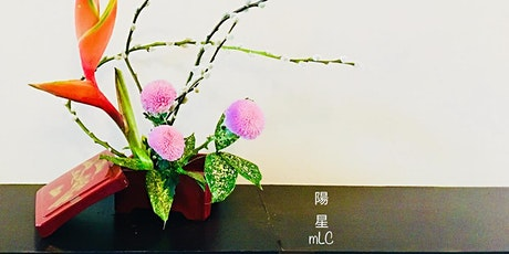 Sweet Spring Ikebana for Chinese New Year tickets