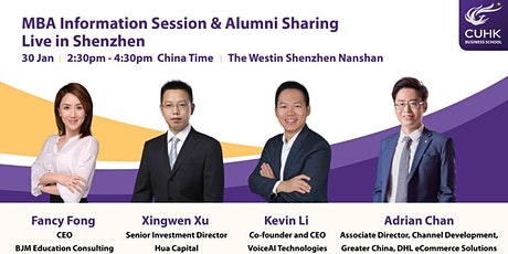 CUHK  MBA Information Session & Alumni Sharing (Live in Shenzhen) tickets