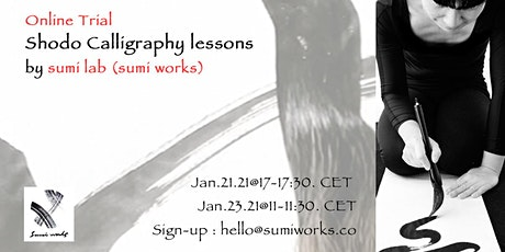 [ Trial ] Online Japanese Shodo Calligraphy Lesson entradas