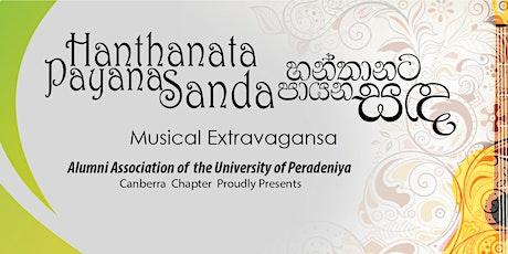 Hanthanata Payana Sanda | හන්තානට පායන සඳ tickets
