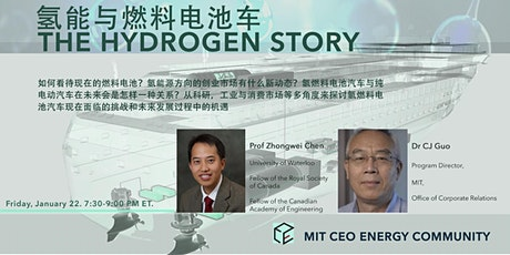 The Hydrogen Story - With A Mobility Focus tickets