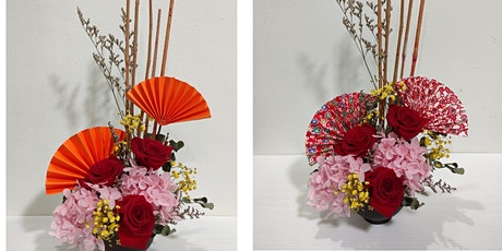 Chinese New Year  Flower Arrangement 2hr Workshop on Feb 6 tickets