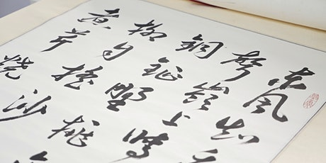 Chinese Calligraphy Course starts March 5 (8 sessions) tickets