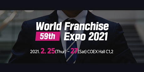 59th World Franchise Expo 2021 (Visit remotely with personal guide) tickets