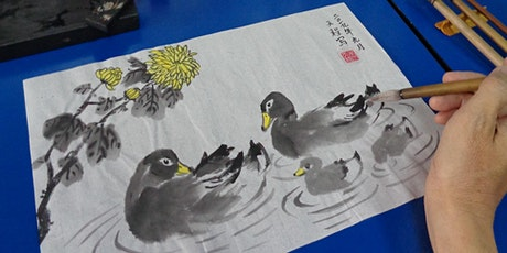 Chinese Brush Painting Course starts March 15 (8 online sessions) tickets