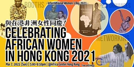 Celebrating African Women in Hong Kong 2021 | 與在港非洲女性同慶 tickets