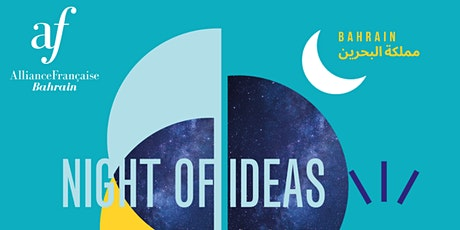 Night of ideas tickets