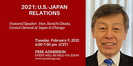 U.S.-Japan Relations tickets