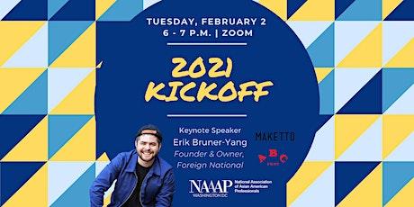 2021 NAAAP DC Kickoff tickets
