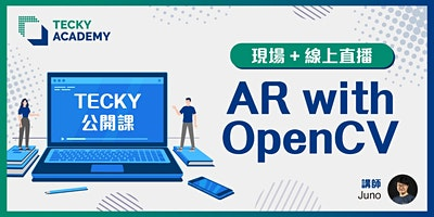 AR with OpenCV