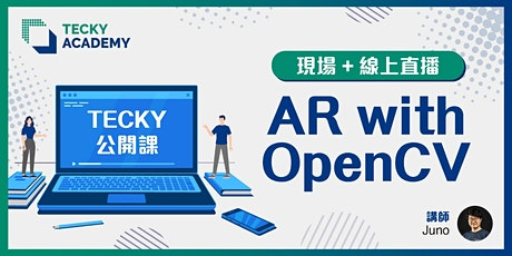 AR with OpenCV tickets