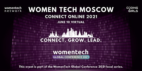 WomenTech Moscow - Connect Online (Employer Tickets) tickets