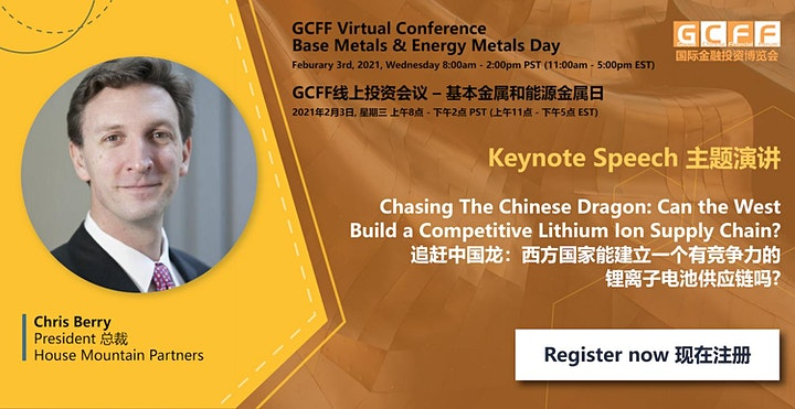 GCFF Virtual Conference 2021 – Base Metals and Energy Metals Day image