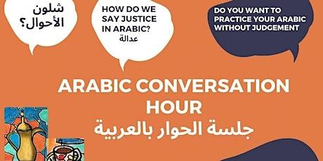 Arabic Conversation Hour جلسة الحوار بالعربية tickets