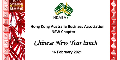 HKABA NSW Chinese New Year Lunch 2021 tickets