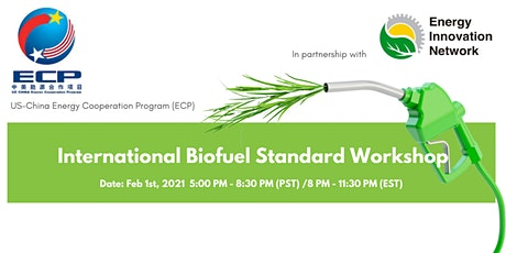 [Workshop] International Biofuel Standard Workshop tickets