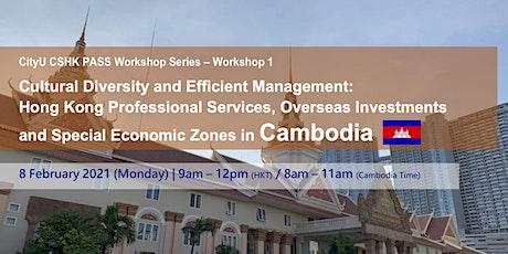 CityU CSHK PASS Professional Training Workshop 1 - Cambodia tickets