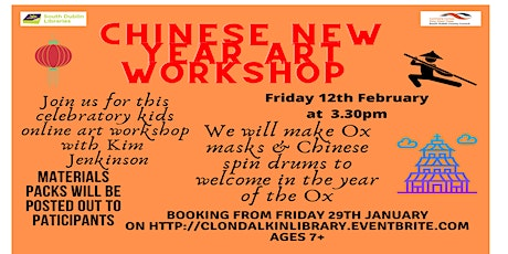 Chinese New Year Kids Online Art Workshop - Ages 7+ tickets