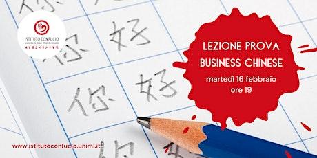 Lezione prova di cinese - Business Chinese (16 febbraio 2021) biglietti