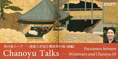 Chanoyu Talks on Zoom: Encounters between   Westerners and Chanoyu 01 tickets