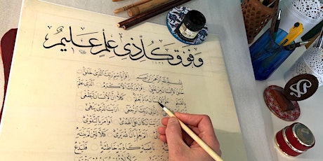 Introduction to Islamic Calligraphy with Deniz Oktem-Bektas tickets