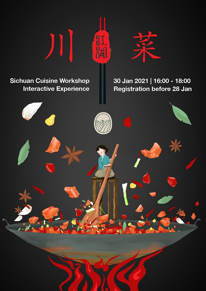 Learning Sichuan Cuisine 学做川菜 image