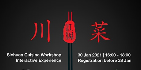Learning Sichuan Cuisine 学做川菜 tickets