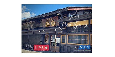 【Virtual Live】Sake Brewery Tour in Takayama tickets