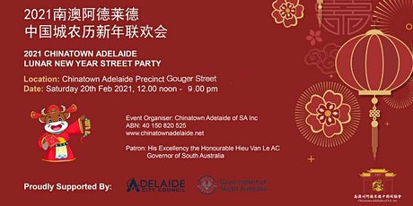 Lunar New Year Street Party 2021 tickets