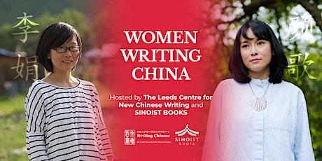 Women Writing China: Outside Society tickets
