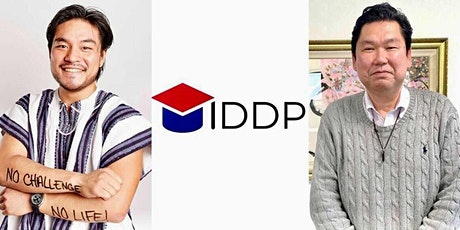 IDDP 第4回勉強会 「ビジネス×開発 – 途上国新興国の開発課題に対する民間企業の関わり方を考える−」 tickets