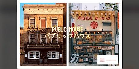 パブリックハウス Online Japan & UK Culture & Language Event by Arubaito UK tickets