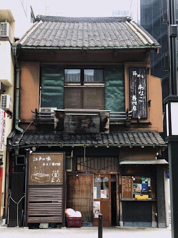 パブリックハウス Online Japan & UK Culture & Language Event by Arubaito UK image